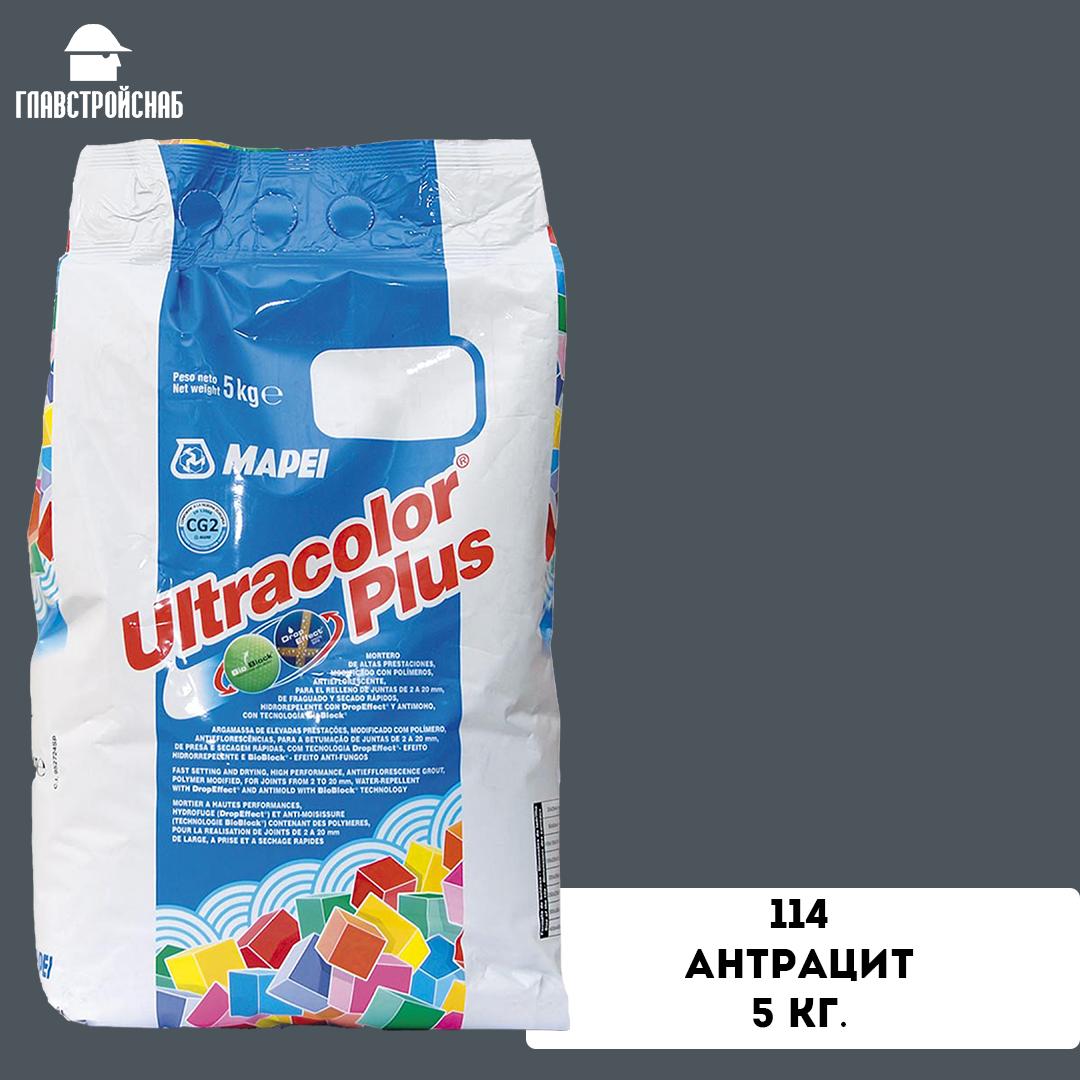 ULTRACOLOR PLUS № 114/5кг (Антрацит)