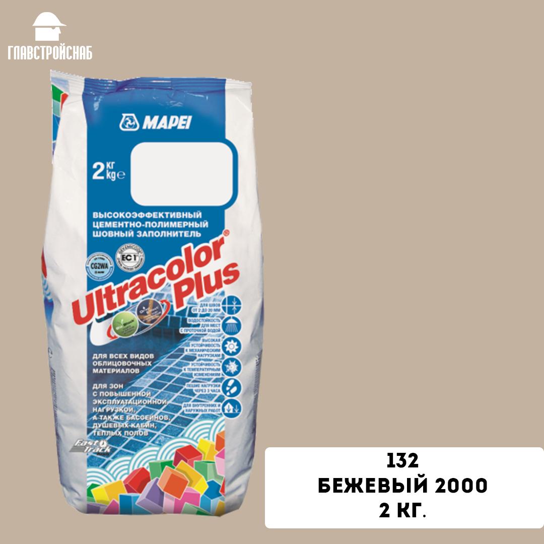 ULTRACOLOR PLUS № 132/2кг (Бежевый 2000)