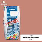 ULTRACOLOR PLUS № 140/2кг (Красный коралл)