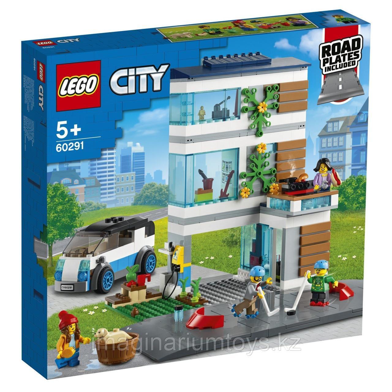 Конструктор LEGO Город Современный дом для семьи 60291