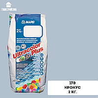 ULTRACOLOR PLUS № 170/2кг (Крокус)