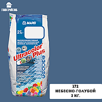 ULTRACOLOR PLUS № 172/2кг (Небесно-голубой)
