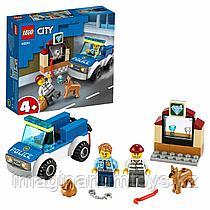 LEGO City Конструктор ЛЕГО Город Полицейский отряд с собакой 60241