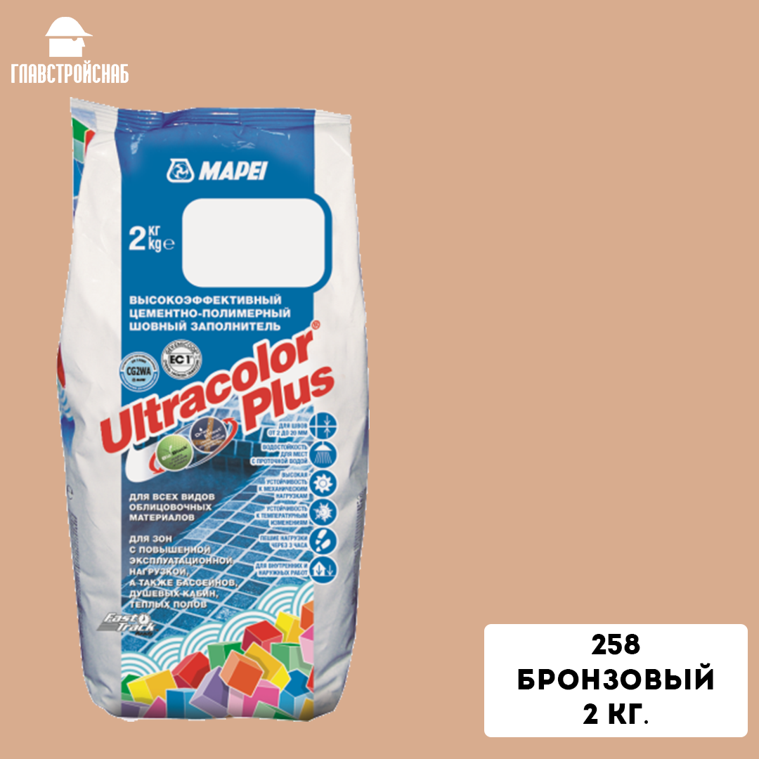 ULTRACOLOR PLUS № 258/2кг (Бронзовый)