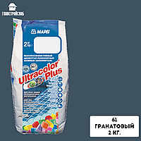 ULTRACOLOR PLUS № 61/2кг (Гранатовый)