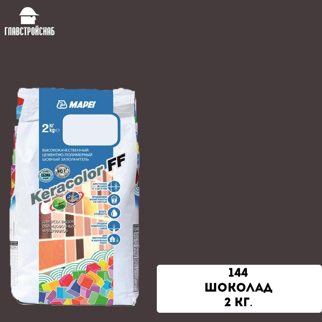 KERACOLOR FF № 144/2кг (Шоколад)