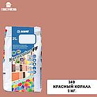 KERACOLOR FF № 140/2кг (Красный корал)