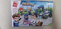 MineCity 107 pcs