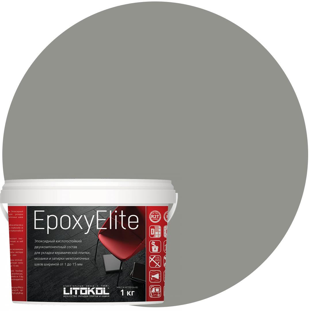 EpoxyElite E.05 СЕРЫЙ БАЗАЛЬТ эпоксидный состав для укладки и затирки моз. и керам плит (1,0 kg)