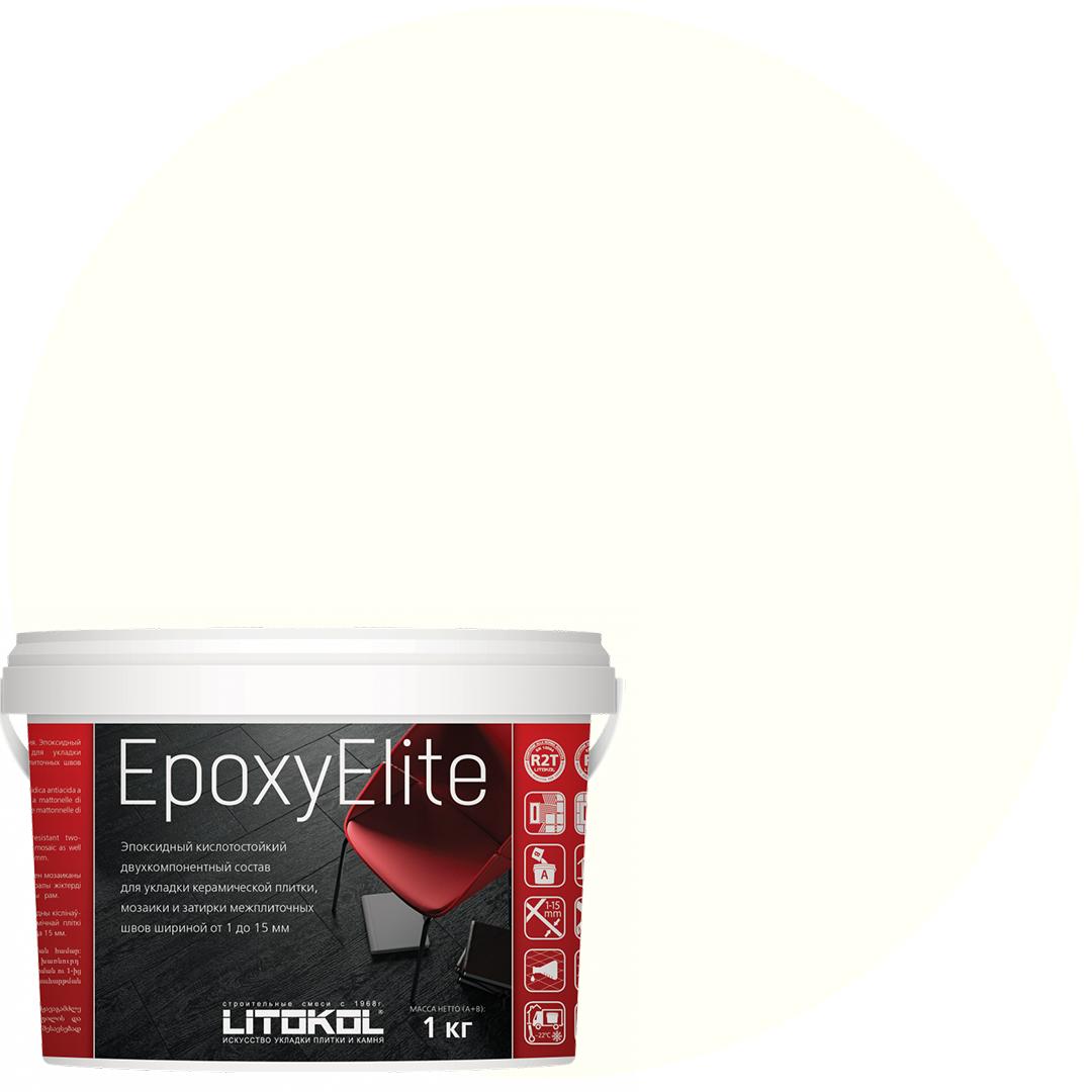 EpoxyElite E.01 ЗЕФИР эпоксидный состав для укладки и затирки мозаики и керамической плитки (1,0 kg