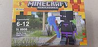 Minecraft 20 - 30 pcs