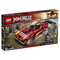 LEGO Ninjago Ниндзя-перехватчик Х-1