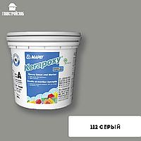 KERAPOXY 112 двухкомпонентный заполнитель на эпоксидной основе 2 кг.(Италия)