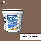 KERAPOXY 143 двухкомпонентный заполнитель на эпоксидной основе 2 кг.(Италия)