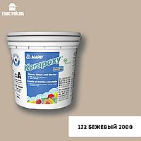 KERAPOXY 132 двухкомпонентный заполнитель на эпоксидной основе 2 кг.(Италия)