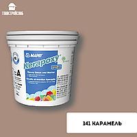 KERAPOXY 141 двухкомпонентный заполнитель на эпоксидной основе 2 кг.(Италия)