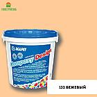 KERAPOXY DESIGN №132 (Бежевый) 3 кг.двухкомп.декоративный кислостойкий эпоксидный шовный заполнитель