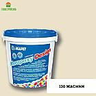 KERAPOXY DESIGN №130 (Жасмин) 3 КГ. двухкомп.декоративный кислостойкий эпоксидный шовный заполнитель