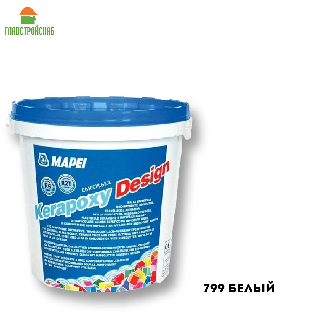 KERAPOXY DESIGN №799 (белый) 3 КГ. двухкомп. декоративный кислостойкий эпоксидный шовный заполнитель