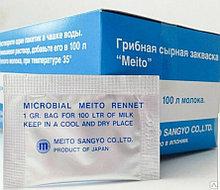 Пепсин MEITO, Микробиальный  РЕНИН, пакетик 1 Г, Япония.