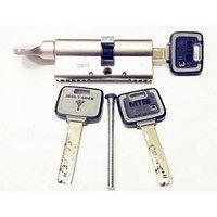 Сердцевина Mul-T-lock MT5+ 50/50Т (100) с вертушкой - Новое поколение высокосекретных цилиндров