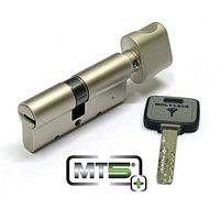 Сердцевина Mul-T-lock MT5+ 55/45Т (100) с вертушкой - Новое поколение высокосекретных цилиндров