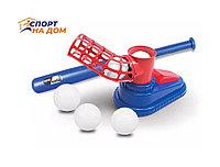 Игра бейсбольный станок для подачи мяча с битой и 3 мячами