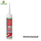 Mapesil Z Plus Transparent boxes 12x280 ml однокомпонентный силиконовый герметик