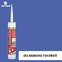 MAPESIL AC 172 (небесно голубой) boxes 12*310 ml однокомпонентный силиконовый герметик
