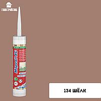 MAPESIL AC 134 (шелк) boxes 12*310 ml однокомпонентный силиконовый герметик