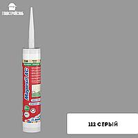 MAPESIL AC 112 (серый) boxes 12*310 ml однокомпонентный силиконовый герметик, фото 1