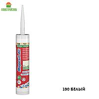 MAPESIL AC 100 (белый) boxes 12*310 ml однокомпонентный силиконовый герметик, фото 1