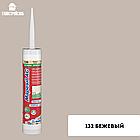 MAPESIL AC 132 (бежевый) boxes 12*310 ml однокомпонентный силиконовый герметик