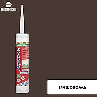 MAPESIL AC 144 (шоколад) boxes 12*310 ml однокомпонентный силиконовый герметик, фото 1
