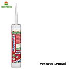 MAPESIL AC Trasp (бесцвет) boxes 12*310 ml однокомпонентный силиконовый герметик