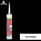 MAPESIL AC 120 (черный) boxes 12*310 ml однокомпонентный силиконовый герметик