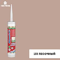 MAPESIL AC 133 (песочный) boxes 12*310 ml однокомпонентный силиконовый герметик, фото 1