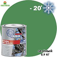 FD coating 3 в 1 CARBON зеленый RAL 6002 0,9 кг