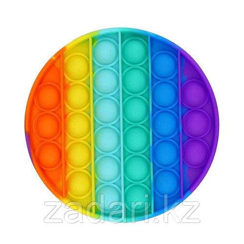 Антистрессовая игрушка «Pop it» круглый многоцветный