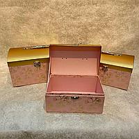 Коробка чемодан, 3 в 1