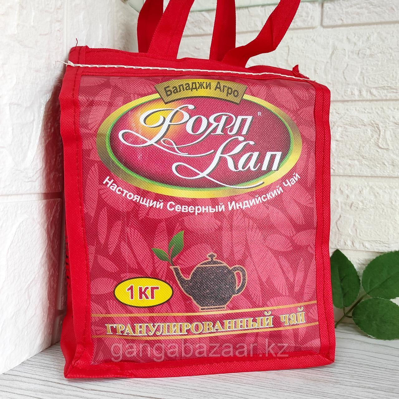 Роял Кап индийский гранулированный черный чай, 1 кг