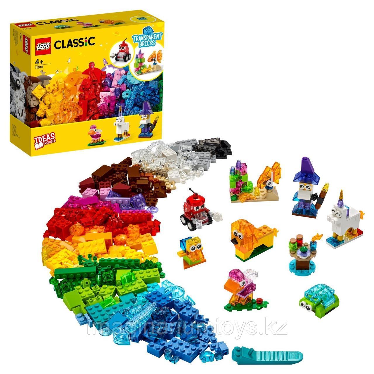 Детский конструктор LEGO Classic Прозрачные кубики 11013