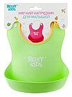Нагрудник Roxy Kids мягкий с кармашком и застежкой RB-401-G Зеленый