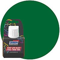 Колер CARBON для масел и всех типов ЛКМ оливковый 80 ml, (12 шт)
