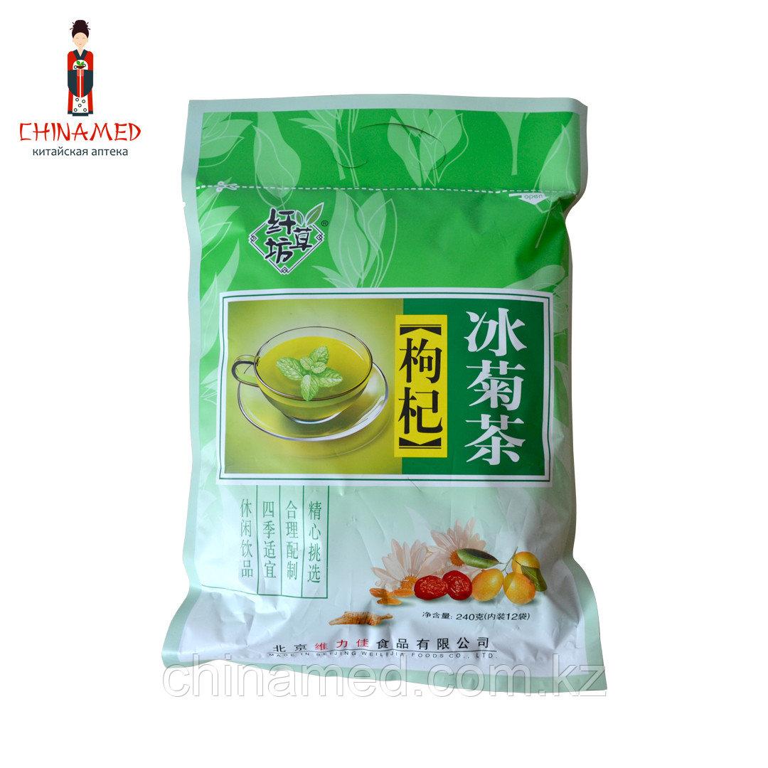 Чай BaBao ЧжунСя