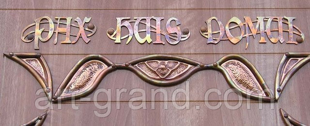 Обработка металла Отделка декор изготовление одной буквы