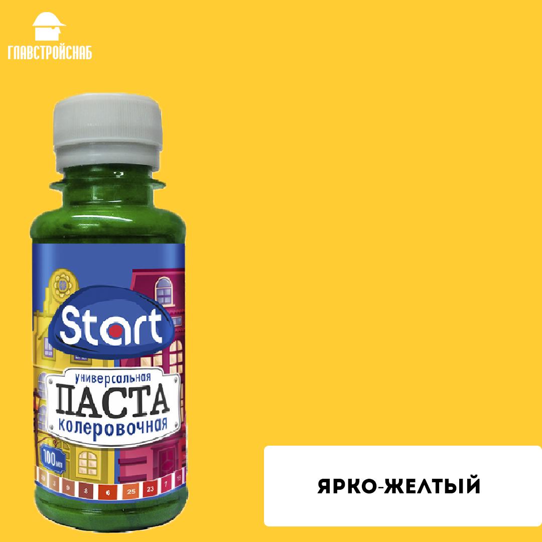 "Колер.паста № 10 ""Start""(ярко-желтый) фас 0.1л"