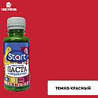 """Колер.паста № 7 """"Start""""(темно-красный) фас 0.1л"""