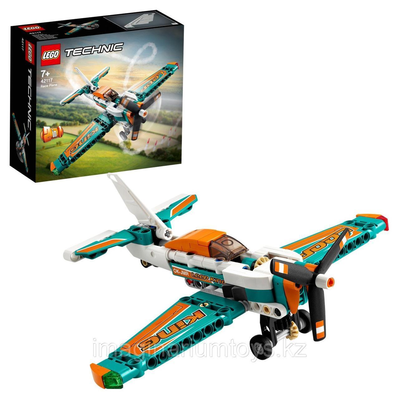 LEGO Technic Конструктор Гоночный самолёт 42117