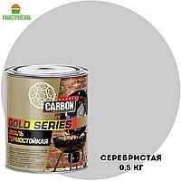 Эмаль термостойкая серебристая (0,5 кг) (8 шт)